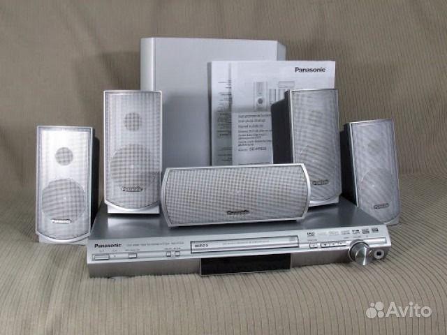 Panasonic SC -PM39D