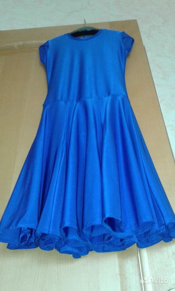 Купить Платье Для Спортивных Бальных Танцев На Авито