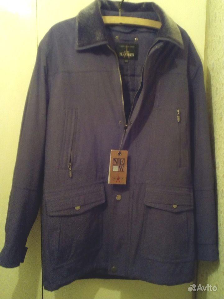 Куртка Мужская Flansden Купить