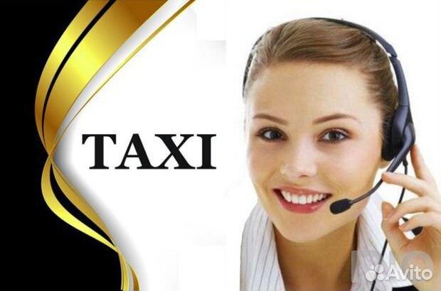 «Такси-ОТЛИЧНОЕ»: дешёвое такси в городе Балашиха