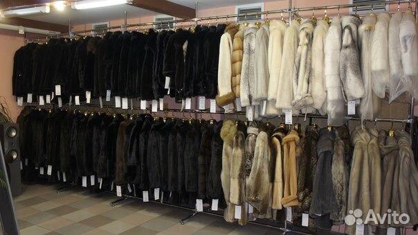Магазины Меховых Шуб