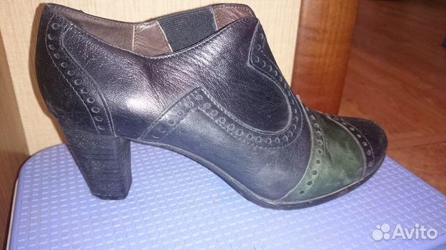 Авито саратов куплю обувь женскую