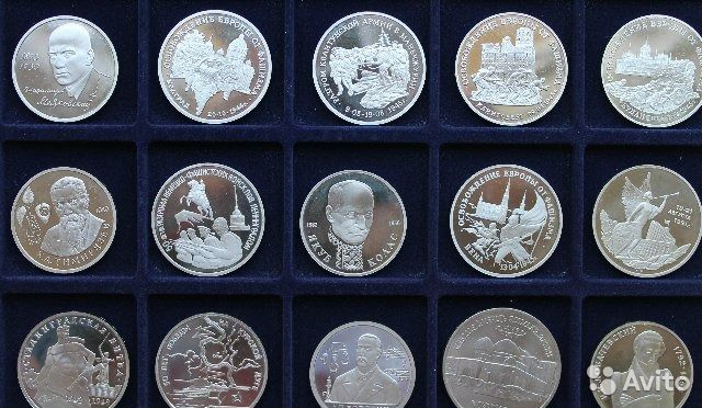 Реверс монеты 100 рублей 2011 ммд леопард proof