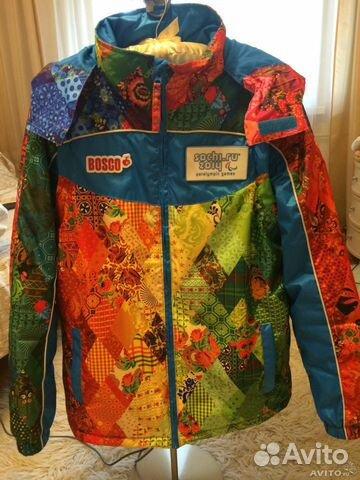 Куртка Россия Олимпиада Купить