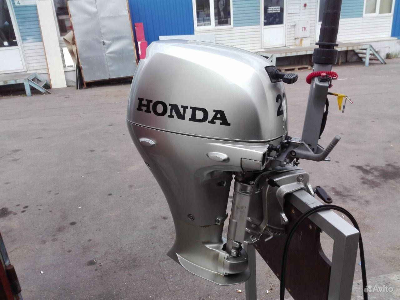 моторы лодочные волгоград цены авито