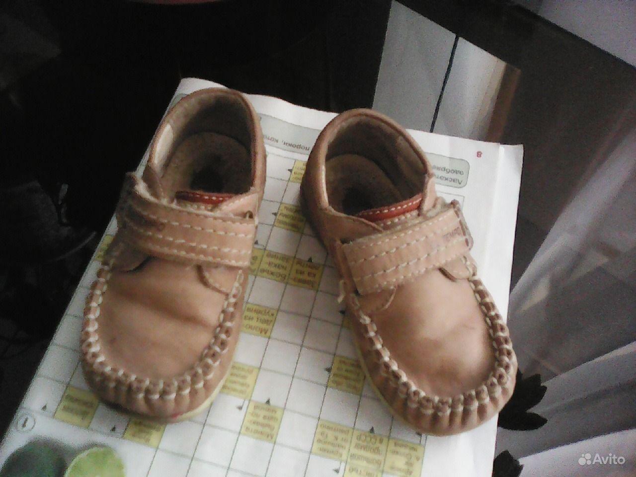 тогда новые красивые непарные туфли во сне производственной