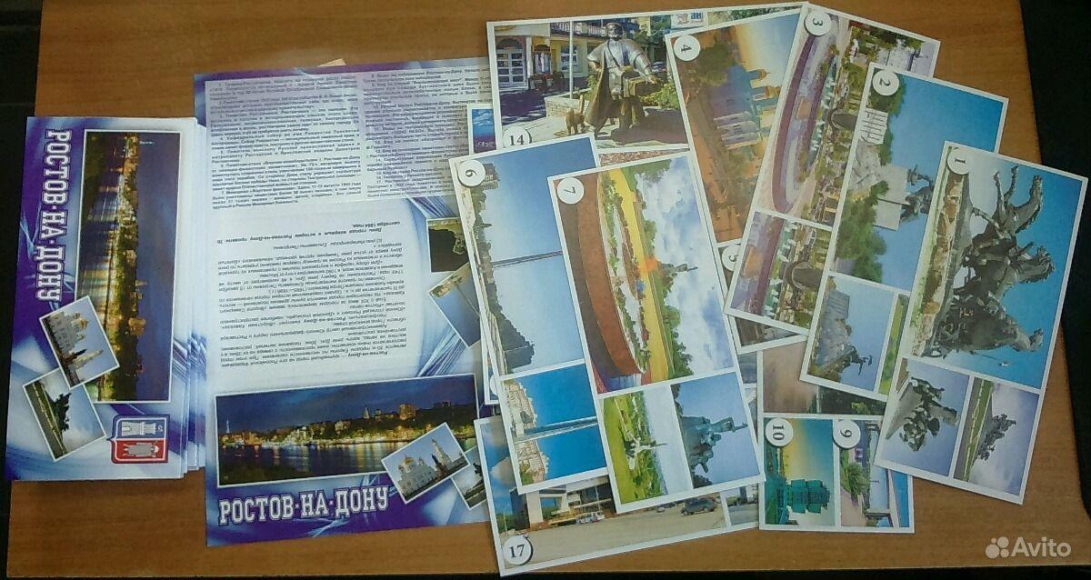 Магазины открыток в ростове-на-дону адреса