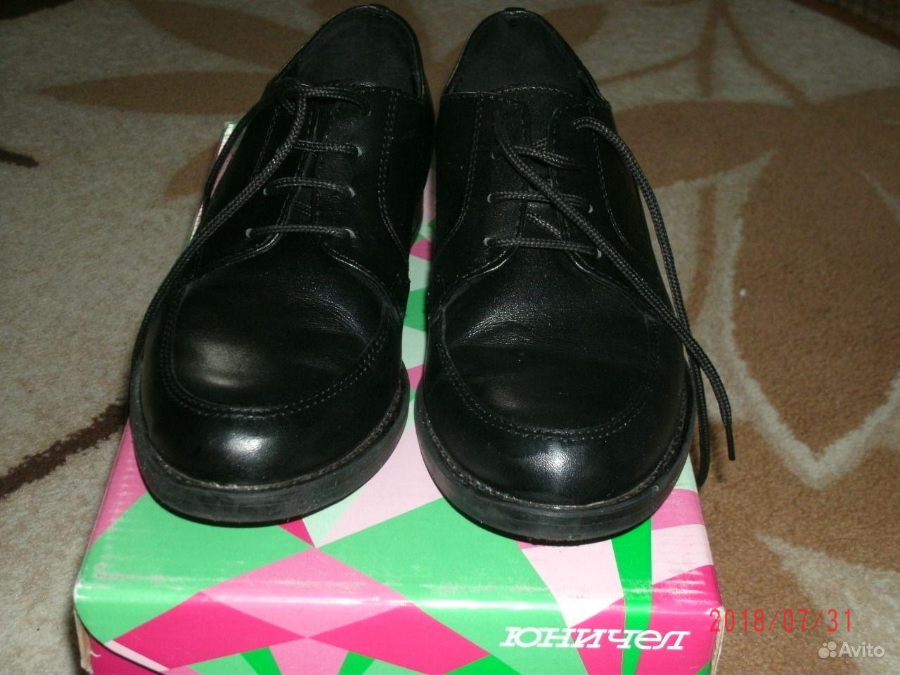 Туфли для мальчика   Festima.Ru - Мониторинг объявлений 66ac98e56d0
