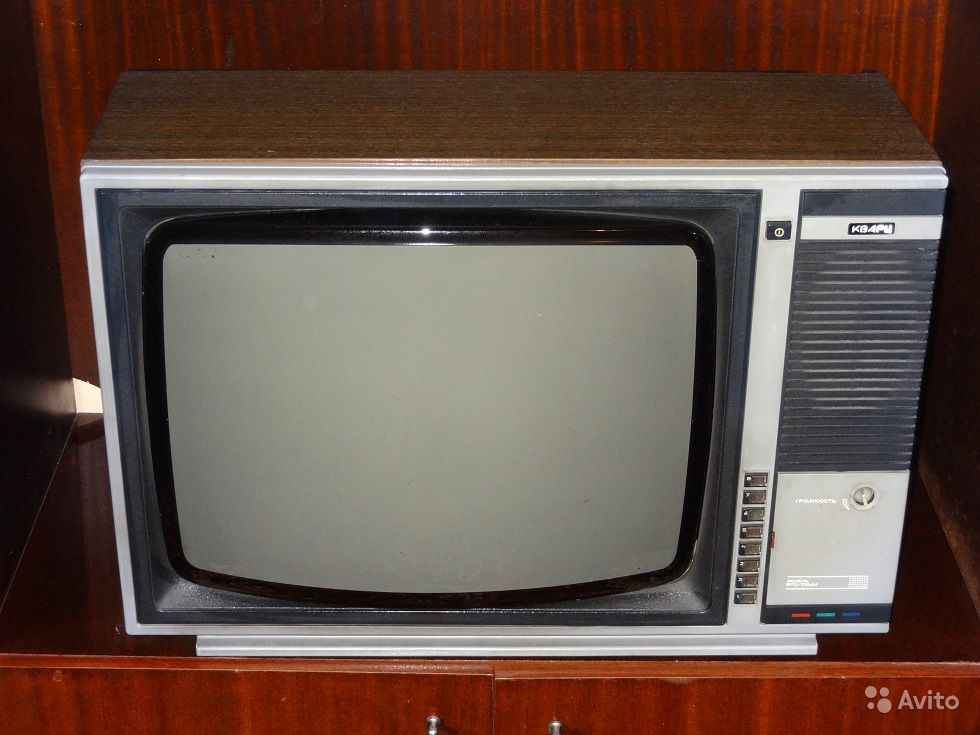 Телевизор Кварц цветной