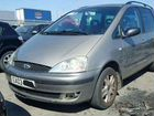 Ford Galaxy 2003 год запчасти бу