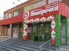 Продам Торгово-офисный центр