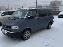 Авито челябинская область авто с пробегом иномарки фольксваген транспортер игрушечная машина транспортер
