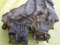 Раздаточная Коробка АКПП 3.0л Тойота Прадо 150