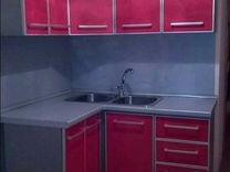 Ставрополь частные объявления кухонная мебель б-у объявления куплю продам по россии