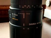 Sigma 70-210 mm 3.5-4.5 auto focus
