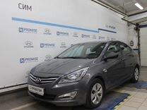 Hyundai Solaris, 2014 г., Москва