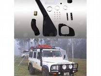 Шноркель Telawei для Land Rover Defender TD5 2.5L — Запчасти и аксессуары в Санкт-Петербурге