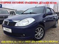 Renault Symbol, 2011 г., Ростов-на-Дону