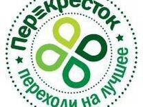 Продавец — Вакансии в Санкт-Петербурге