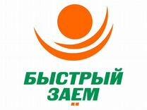 Работа онлайн старая русса работа для девушек москва с ежедневными выплатами