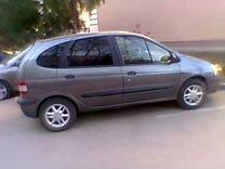 Renault Scenic, 1999 г., Иркутск