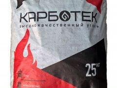 Доска бизнес объявлений уголь россия подать объявление о продаже автомобиля бесплатнов в стерлитамаке