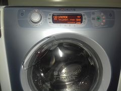 Hotpoint-ariston AQ7D 29U на 7 кг