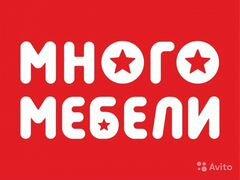 Авито объявления работа вакансии во владикавказе доска объявлений продам сайт