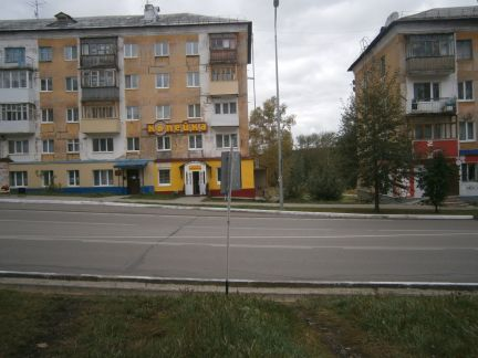 Коммерческая недвижимость в губахе аренда офиса площадь островского санкт-петербург