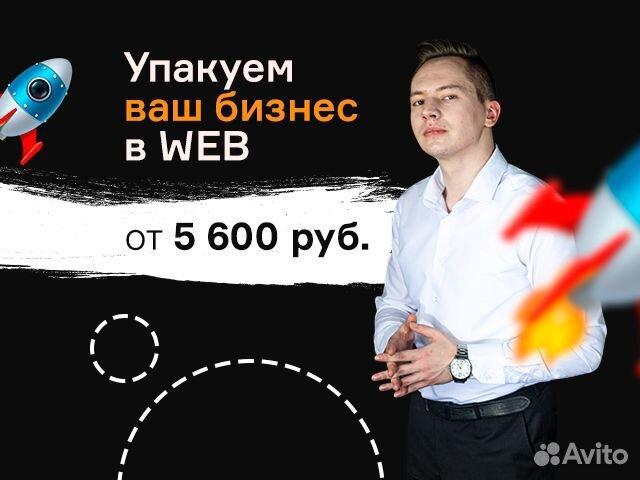 Создание сайтов в интернете в нижнем новгороде рекламное агенство Рязанский район