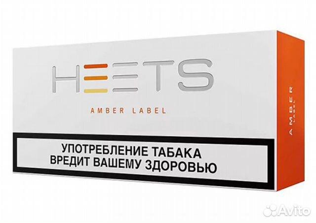 Табачные стики купить в омске ограничения по табачные изделия