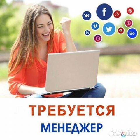Заработать онлайн исилькуль работа в вебке для мужчин