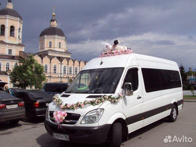Заказ транспорта на свадьбу
