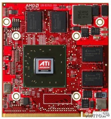 Купить видеокарту для ноутбука ati майкрософт дата-центр иркутск