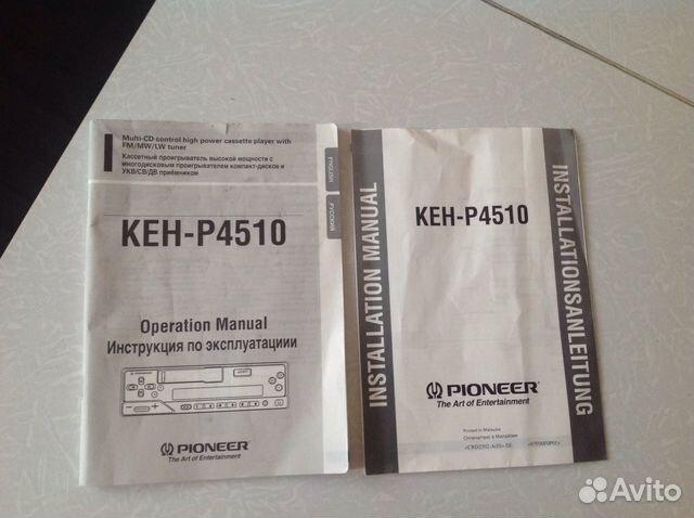 Pioneer Keh-p4510 Инструкция - фото 3