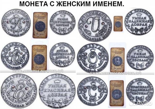 Чеканка монет кемерово куплю монеты тюмень