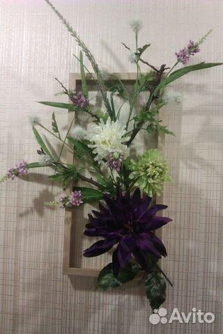 Продавец цветов вакансии ростов