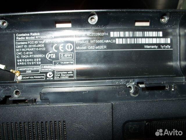 HP G62-227CL NOTEBOOK RALINK WLAN DRIVER PC