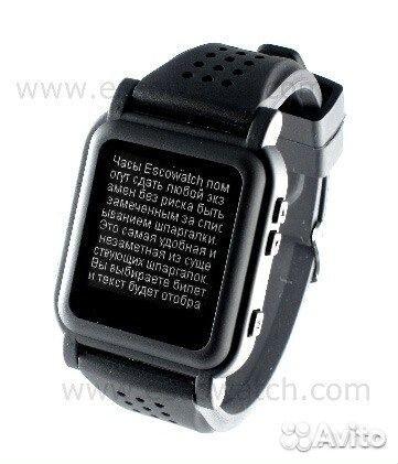 часы шпаргалка escowatch купить - Boomleru