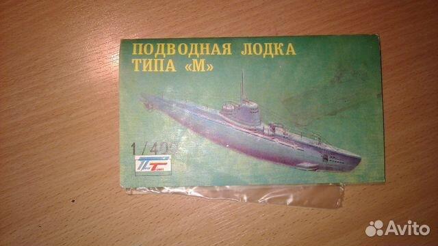 свердловская область подводная лодка