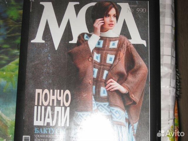 вязание крючком журнал мод пончо и шали Festimaru мониторинг
