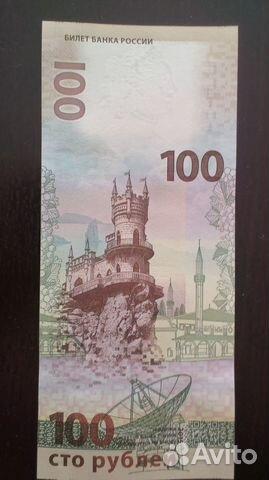100 рублей ласточкино гнездо монета 5 лат 1929 года латвия цена