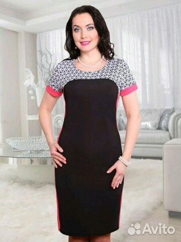 платья 52 54 размера фото