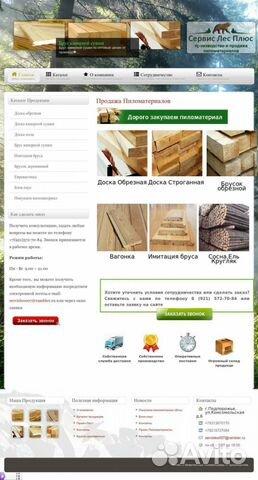 Продвижение сайтов в петрозаводске сск севастополь официальный сайт