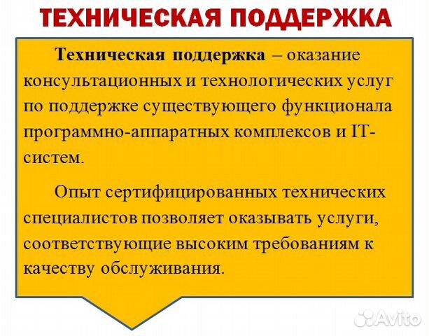 Подать объявление по марий эл срочно ищу работу в иркутске свежие вакансии