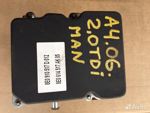Блок абс Ауди А4 Б7 2.0 Tdi 8E0910517D 8E0614517AK— фотография №1