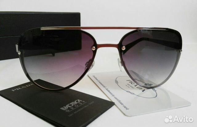 ad69ea3846af Солнцезащитные очки мужские Prada авиаторы   Festima.Ru - Мониторинг ...