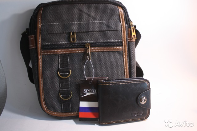4cce32a1f9ea Мужская сумка почтальонка серая + бумажник в дар | Festima.Ru ...