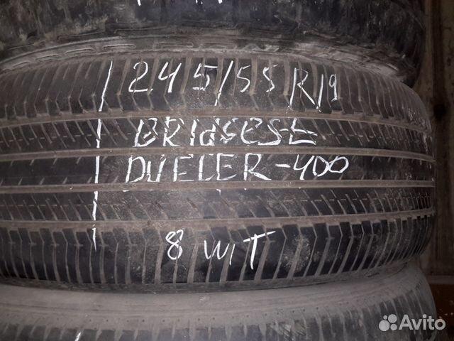89805377242 245/55 r19 Bridgestone б/у 8 штук можно по 1 2 3 4