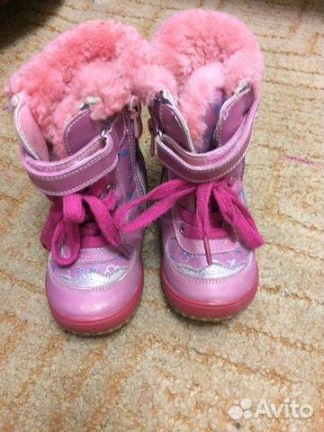 41bbf7f834bac Обувь детская, б/у очень мало купить в Москве на Avito — Объявления ...